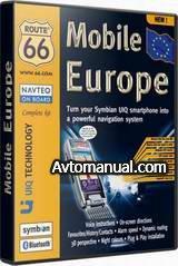 Навигация Route66 Mobile 8.0.16821 + карты Европы (2009)