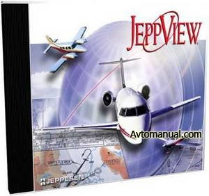 JeppView Cycle версия 25-09 Навигационные базы данных