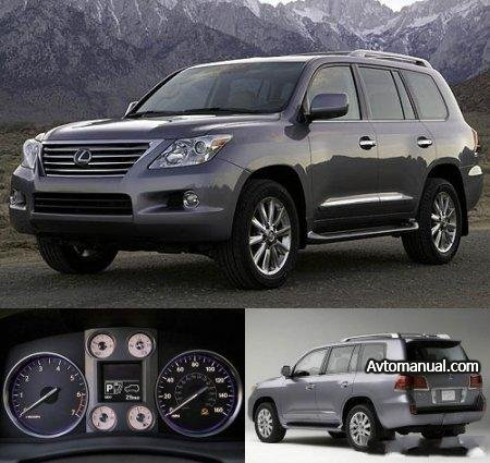 LEXUS LX570 Repair Manual (RM08F0U)