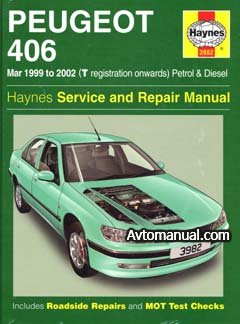 Руководство по ремонту Peugeot 406 1999 - 2002 года выпуска (Haynes Service and Repair Manual)