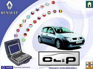 Дилерская программа диагностики Renault Clip v.99 (2010)