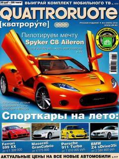 Журнал Quattroruote выпуск №6 за июнь 2010 года