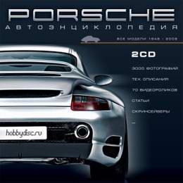 Porsche. Автоэнциклопедия.