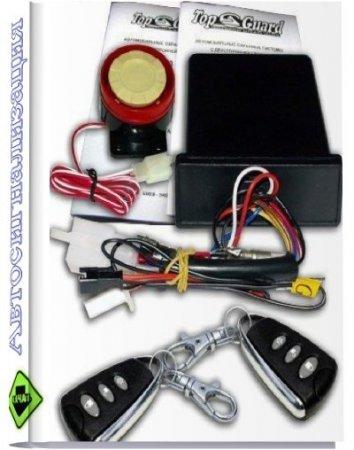 Подключение своими силами автомобильной сигнализации: точки и карты подключения