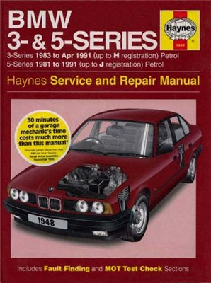 BMW 3 & 5 Series. Service and Repair Manual Haynes1997.