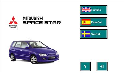Mitsubishi Space star.  Дилерский мануал (1999-2003).