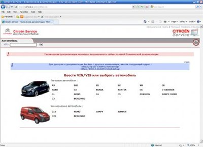 Citroen Service Documentation Backup 10/2010 + SEDRE