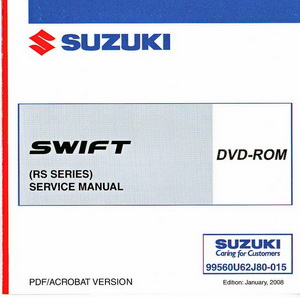 Suzuki Swift. Service manual (2004-)