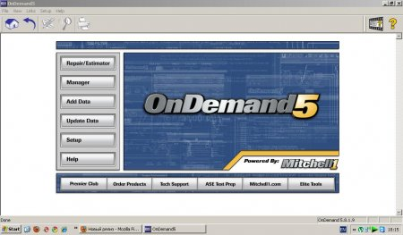 Mitchell OnDemand 5.8.1.9 (1q 2011) + Estimator [2011.1Q]