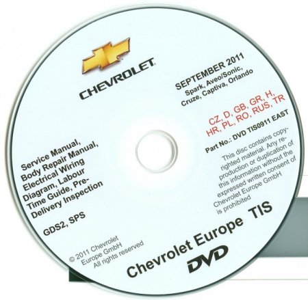 GM DAT TIS: Chevrolet Europe Technical Information System [2011] модели 2011-2012года
