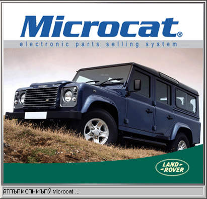 Land Rover Microcat 12 2011 [Multi + RUS]