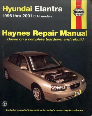 Hyundai Elantra 1996-2001. Repair Manual.