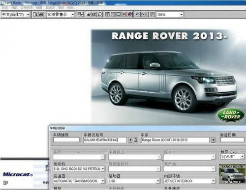 Каталог запчастей Land Rover Microcat версия 12/2014