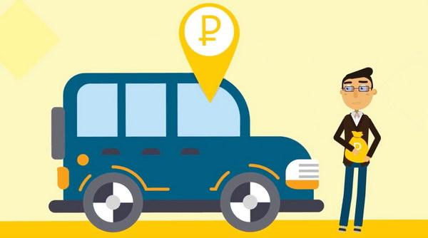 тинькофф банк кредит под залог машины условия как взять займ на карту быстро без отказа